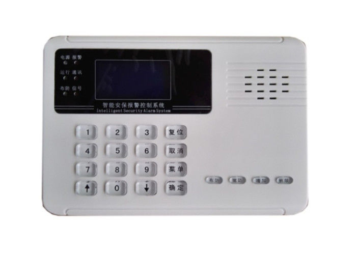 LCD Control Keypad Electric Fence Energizer 5.0 J RS485 Interface DC 12V